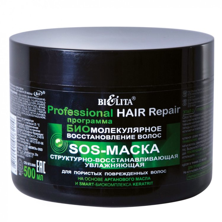 Белита Hair Repair SOS-МАСКА структурно-восстанавливающая увлажняющая